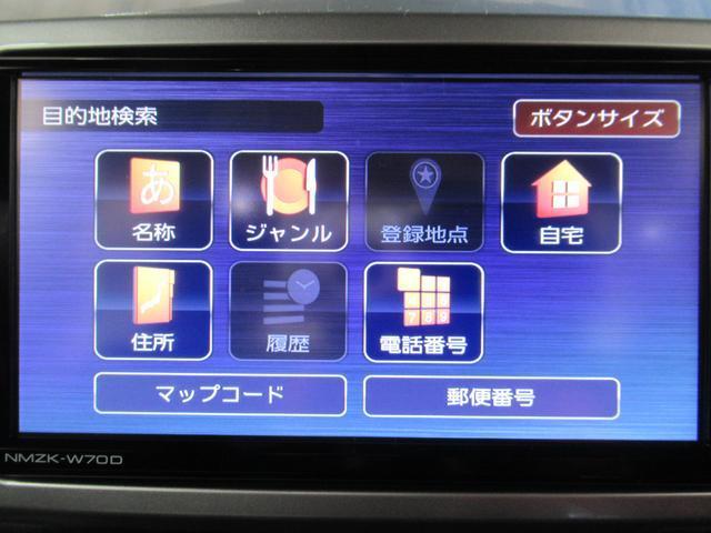 Gターボリミテッド SA3 パノラマモニター 7インチナビ ドライブレコーダー USB入力端子 Bluetooth 両側パワースライドドア オートライト キーフリー アイドリングストップ(25枚目)