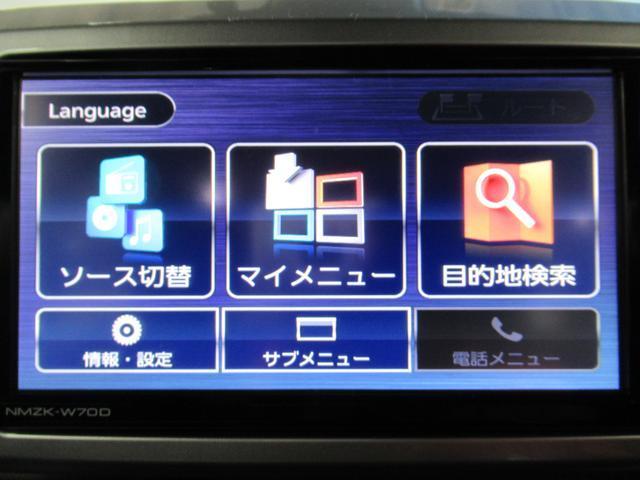Gターボリミテッド SA3 パノラマモニター 7インチナビ ドライブレコーダー USB入力端子 Bluetooth 両側パワースライドドア オートライト キーフリー アイドリングストップ(26枚目)