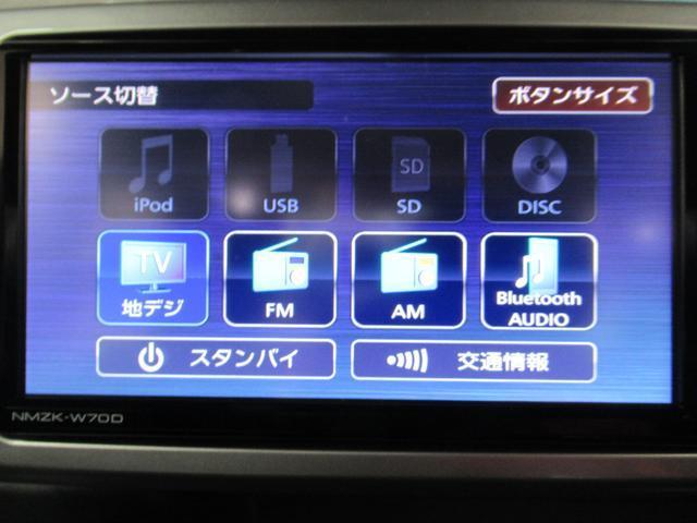 Gターボリミテッド SA3 パノラマモニター 7インチナビ ドライブレコーダー USB入力端子 Bluetooth 両側パワースライドドア オートライト キーフリー アイドリングストップ(27枚目)