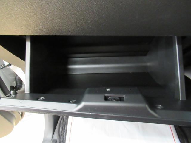 Gターボリミテッド SA3 パノラマモニター 7インチナビ ドライブレコーダー USB入力端子 Bluetooth 両側パワースライドドア オートライト キーフリー アイドリングストップ(28枚目)