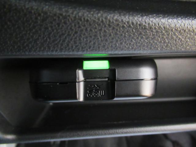 Gターボリミテッド SA3 パノラマモニター 7インチナビ ドライブレコーダー USB入力端子 Bluetooth 両側パワースライドドア オートライト キーフリー アイドリングストップ(30枚目)