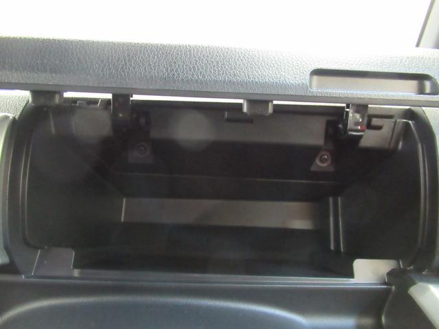 Gターボリミテッド SA3 パノラマモニター 7インチナビ ドライブレコーダー USB入力端子 Bluetooth 両側パワースライドドア オートライト キーフリー アイドリングストップ(31枚目)