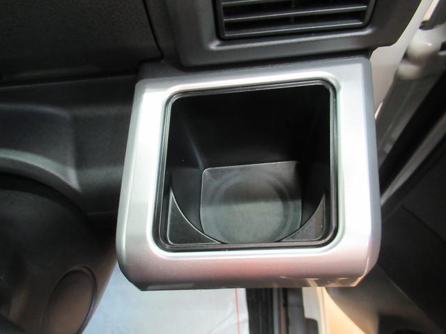 Gターボリミテッド SA3 パノラマモニター 7インチナビ ドライブレコーダー USB入力端子 Bluetooth 両側パワースライドドア オートライト キーフリー アイドリングストップ(34枚目)