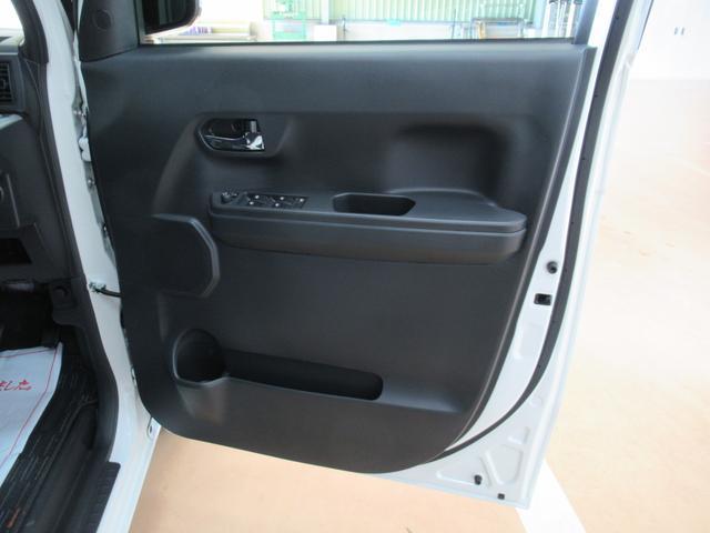 Gターボリミテッド SA3 パノラマモニター 7インチナビ ドライブレコーダー USB入力端子 Bluetooth 両側パワースライドドア オートライト キーフリー アイドリングストップ(51枚目)