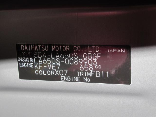 Xスペシャル 両側スライドドア オートライト キーフリー アイドリングストップ(11枚目)