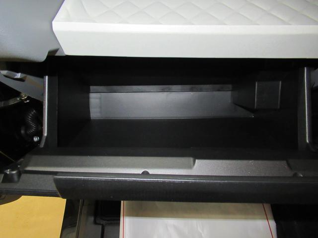 Xスペシャル 両側スライドドア オートライト キーフリー アイドリングストップ(29枚目)