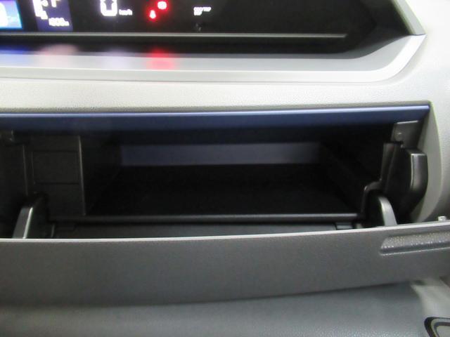 Xスペシャル 両側スライドドア オートライト キーフリー アイドリングストップ(31枚目)