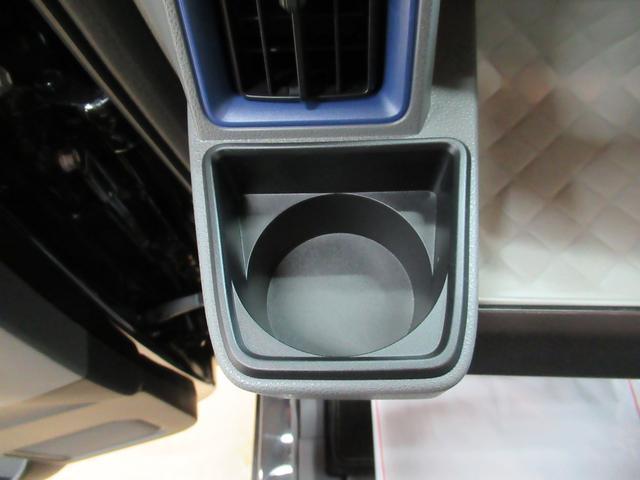 Xスペシャル 両側スライドドア オートライト キーフリー アイドリングストップ(32枚目)