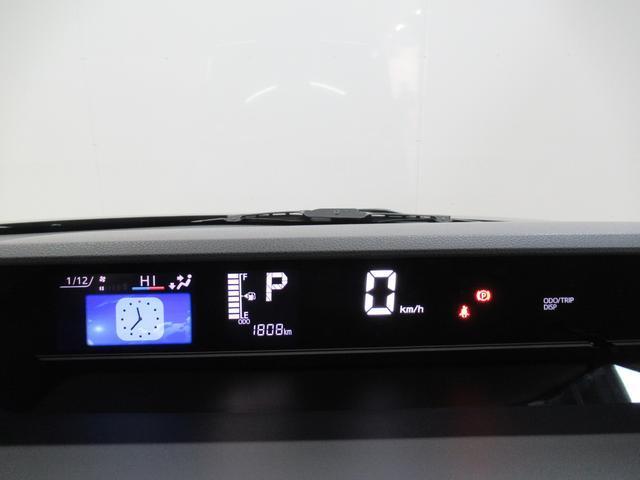 Xスペシャル 両側スライドドア オートライト キーフリー アイドリングストップ(47枚目)