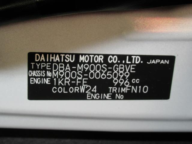 カスタムGリミテッド2 SA3 パノラマモニター 7インチナビ シートヒーター 両側パワースライドドア USB入力端子 Bluetooth オートライト キーフリー アイドリングストップ(11枚目)