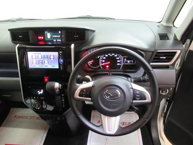 カスタムGリミテッド2 SA3 パノラマモニター 7インチナビ シートヒーター 両側パワースライドドア USB入力端子 Bluetooth オートライト キーフリー アイドリングストップ(14枚目)