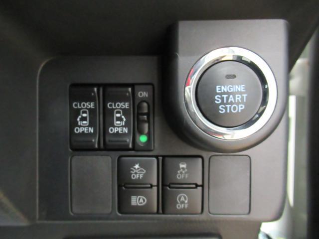 カスタムGリミテッド2 SA3 パノラマモニター 7インチナビ シートヒーター 両側パワースライドドア USB入力端子 Bluetooth オートライト キーフリー アイドリングストップ(16枚目)