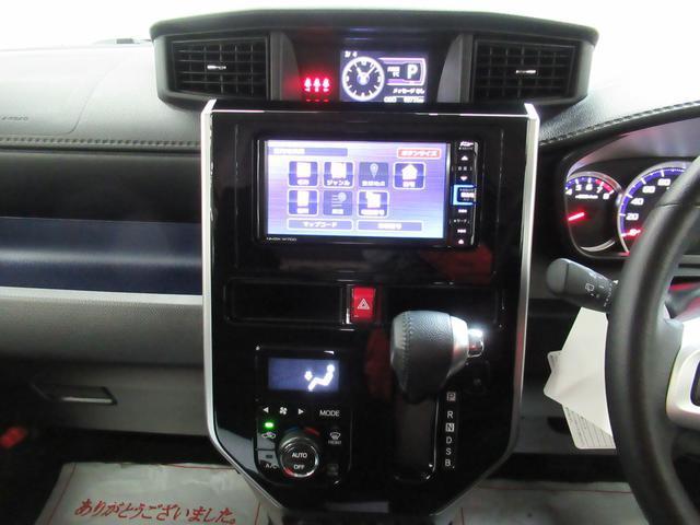 カスタムGリミテッド2 SA3 パノラマモニター 7インチナビ シートヒーター 両側パワースライドドア USB入力端子 Bluetooth オートライト キーフリー アイドリングストップ(18枚目)