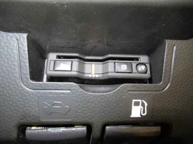 カスタムGリミテッド2 SA3 パノラマモニター 7インチナビ シートヒーター 両側パワースライドドア USB入力端子 Bluetooth オートライト キーフリー アイドリングストップ(20枚目)
