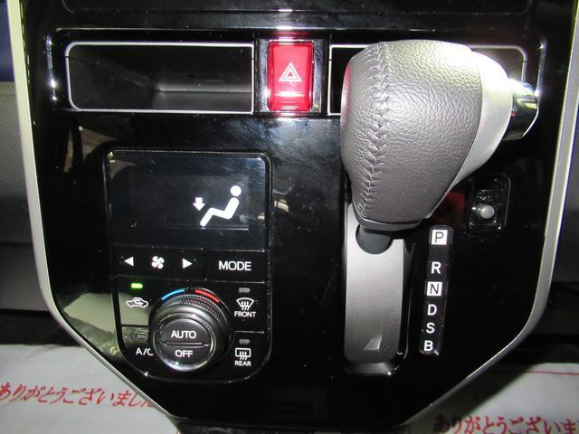 カスタムGリミテッド2 SA3 パノラマモニター 7インチナビ シートヒーター 両側パワースライドドア USB入力端子 Bluetooth オートライト キーフリー アイドリングストップ(26枚目)