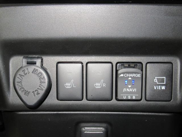 カスタムGリミテッド2 SA3 パノラマモニター 7インチナビ シートヒーター 両側パワースライドドア USB入力端子 Bluetooth オートライト キーフリー アイドリングストップ(27枚目)