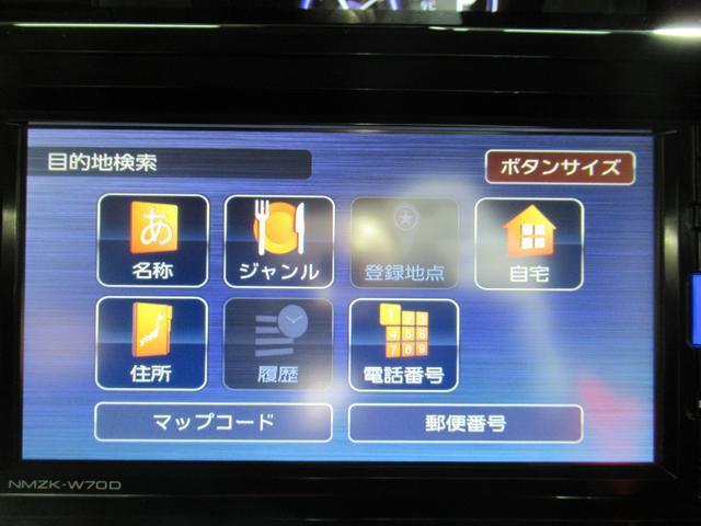 カスタムGリミテッド2 SA3 パノラマモニター 7インチナビ シートヒーター 両側パワースライドドア USB入力端子 Bluetooth オートライト キーフリー アイドリングストップ(28枚目)