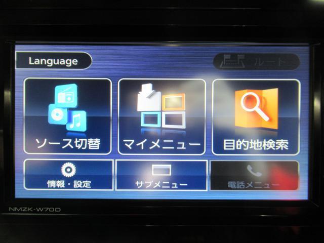 カスタムGリミテッド2 SA3 パノラマモニター 7インチナビ シートヒーター 両側パワースライドドア USB入力端子 Bluetooth オートライト キーフリー アイドリングストップ(29枚目)
