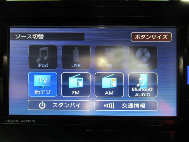 カスタムGリミテッド2 SA3 パノラマモニター 7インチナビ シートヒーター 両側パワースライドドア USB入力端子 Bluetooth オートライト キーフリー アイドリングストップ(30枚目)