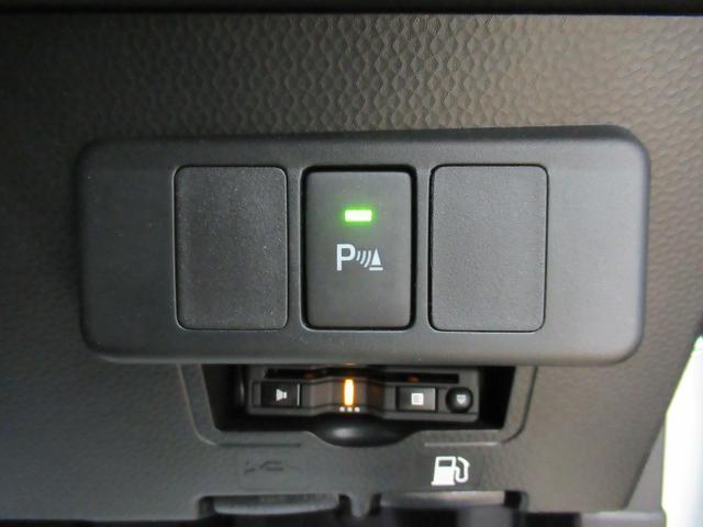 カスタムGリミテッド2 SA3 パノラマモニター 7インチナビ シートヒーター 両側パワースライドドア USB入力端子 Bluetooth オートライト キーフリー アイドリングストップ(31枚目)
