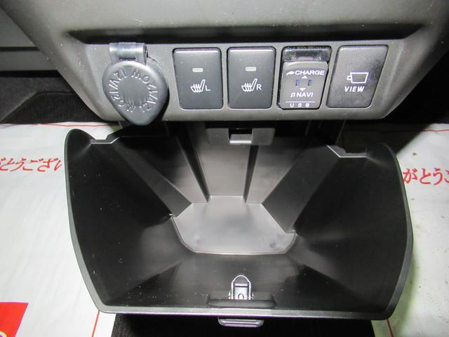 カスタムGリミテッド2 SA3 パノラマモニター 7インチナビ シートヒーター 両側パワースライドドア USB入力端子 Bluetooth オートライト キーフリー アイドリングストップ(32枚目)