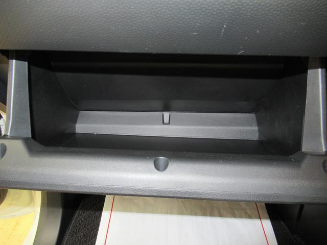 カスタムGリミテッド2 SA3 パノラマモニター 7インチナビ シートヒーター 両側パワースライドドア USB入力端子 Bluetooth オートライト キーフリー アイドリングストップ(33枚目)