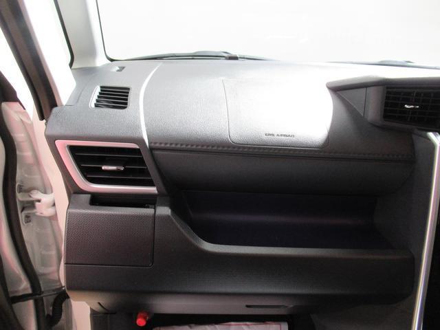 カスタムGリミテッド2 SA3 パノラマモニター 7インチナビ シートヒーター 両側パワースライドドア USB入力端子 Bluetooth オートライト キーフリー アイドリングストップ(34枚目)