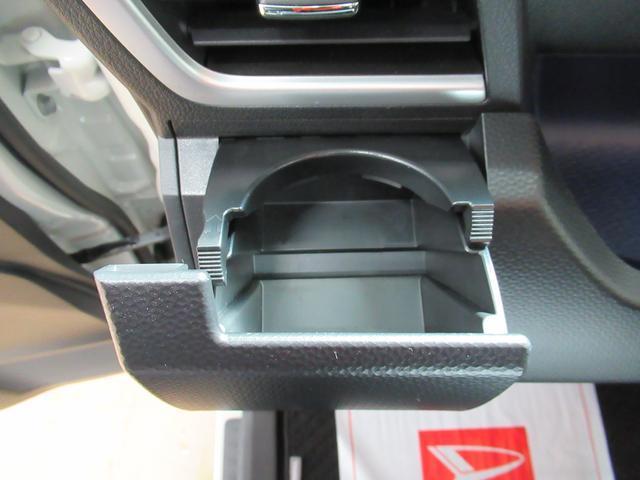 カスタムGリミテッド2 SA3 パノラマモニター 7インチナビ シートヒーター 両側パワースライドドア USB入力端子 Bluetooth オートライト キーフリー アイドリングストップ(35枚目)