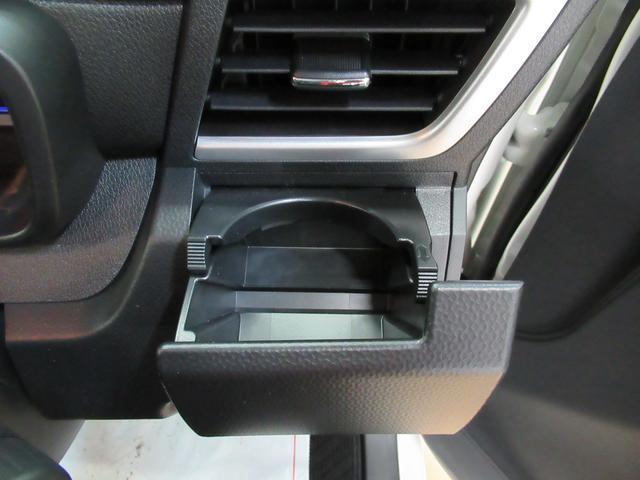 カスタムGリミテッド2 SA3 パノラマモニター 7インチナビ シートヒーター 両側パワースライドドア USB入力端子 Bluetooth オートライト キーフリー アイドリングストップ(36枚目)