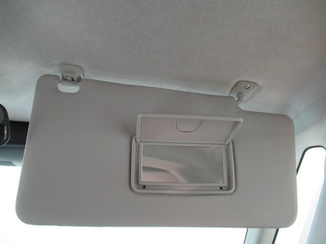 カスタムGリミテッド2 SA3 パノラマモニター 7インチナビ シートヒーター 両側パワースライドドア USB入力端子 Bluetooth オートライト キーフリー アイドリングストップ(38枚目)
