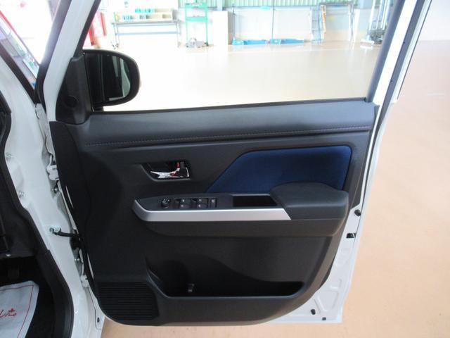 カスタムGリミテッド2 SA3 パノラマモニター 7インチナビ シートヒーター 両側パワースライドドア USB入力端子 Bluetooth オートライト キーフリー アイドリングストップ(51枚目)