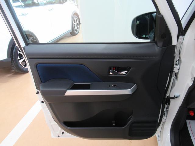 カスタムGリミテッド2 SA3 パノラマモニター 7インチナビ シートヒーター 両側パワースライドドア USB入力端子 Bluetooth オートライト キーフリー アイドリングストップ(52枚目)