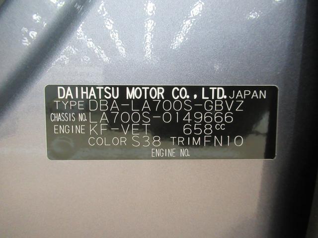 Gターボリミテッド SA3 パノラマモニター 8インチナビ ドライブレコーダー 両側パワースライドドア USB入力端子 Bluetooth オートライト キーフリー アイドリングストップ(11枚目)