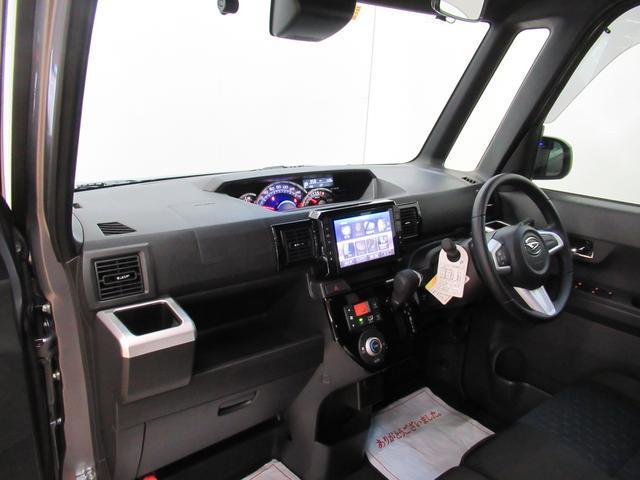 Gターボリミテッド SA3 パノラマモニター 8インチナビ ドライブレコーダー 両側パワースライドドア USB入力端子 Bluetooth オートライト キーフリー アイドリングストップ(15枚目)
