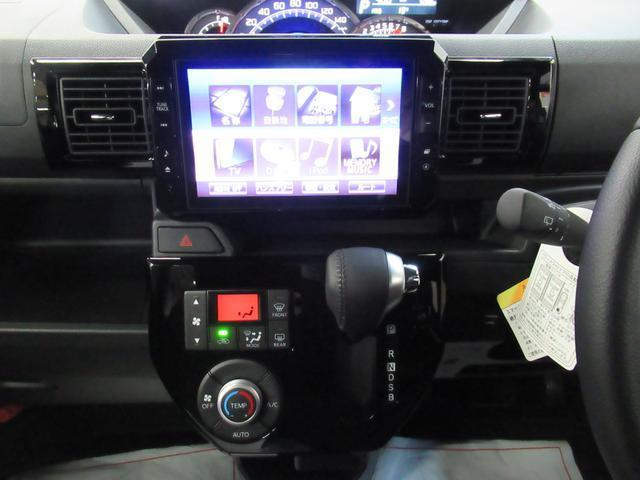 Gターボリミテッド SA3 パノラマモニター 8インチナビ ドライブレコーダー 両側パワースライドドア USB入力端子 Bluetooth オートライト キーフリー アイドリングストップ(18枚目)