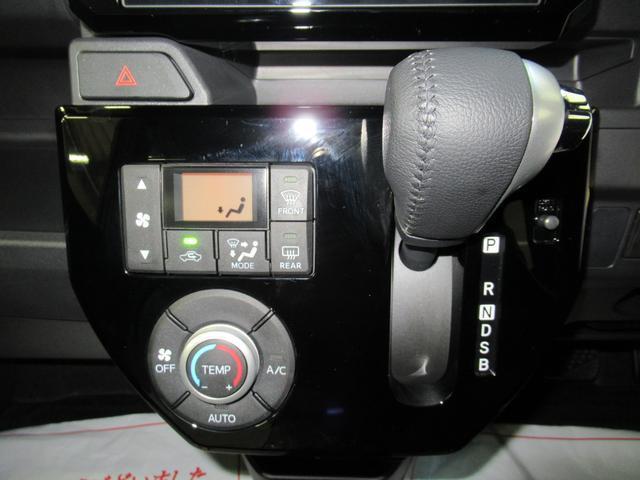 Gターボリミテッド SA3 パノラマモニター 8インチナビ ドライブレコーダー 両側パワースライドドア USB入力端子 Bluetooth オートライト キーフリー アイドリングストップ(24枚目)