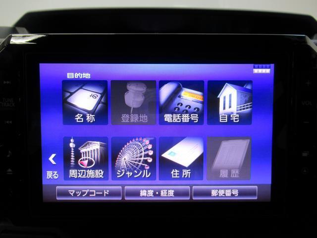 Gターボリミテッド SA3 パノラマモニター 8インチナビ ドライブレコーダー 両側パワースライドドア USB入力端子 Bluetooth オートライト キーフリー アイドリングストップ(27枚目)