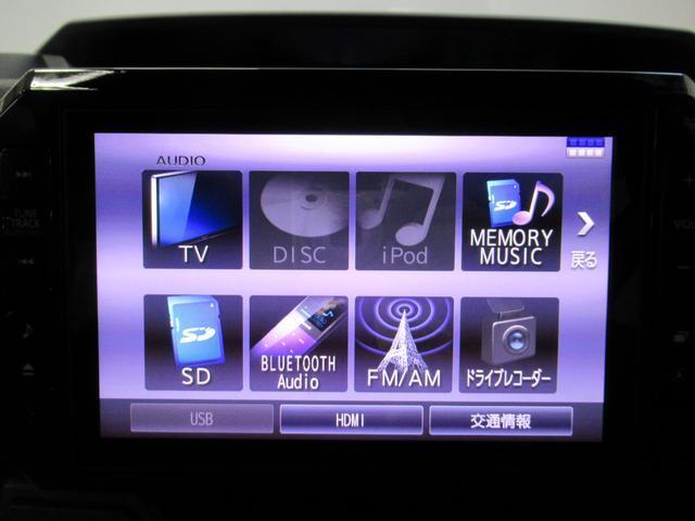 Gターボリミテッド SA3 パノラマモニター 8インチナビ ドライブレコーダー 両側パワースライドドア USB入力端子 Bluetooth オートライト キーフリー アイドリングストップ(28枚目)