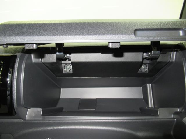 Gターボリミテッド SA3 パノラマモニター 8インチナビ ドライブレコーダー 両側パワースライドドア USB入力端子 Bluetooth オートライト キーフリー アイドリングストップ(31枚目)