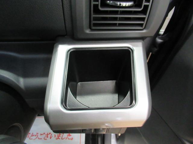 Gターボリミテッド SA3 パノラマモニター 8インチナビ ドライブレコーダー 両側パワースライドドア USB入力端子 Bluetooth オートライト キーフリー アイドリングストップ(33枚目)