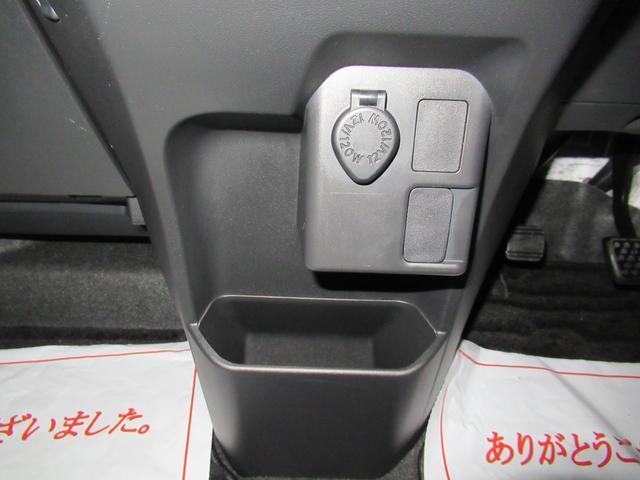 Gターボリミテッド SA3 パノラマモニター 8インチナビ ドライブレコーダー 両側パワースライドドア USB入力端子 Bluetooth オートライト キーフリー アイドリングストップ(34枚目)