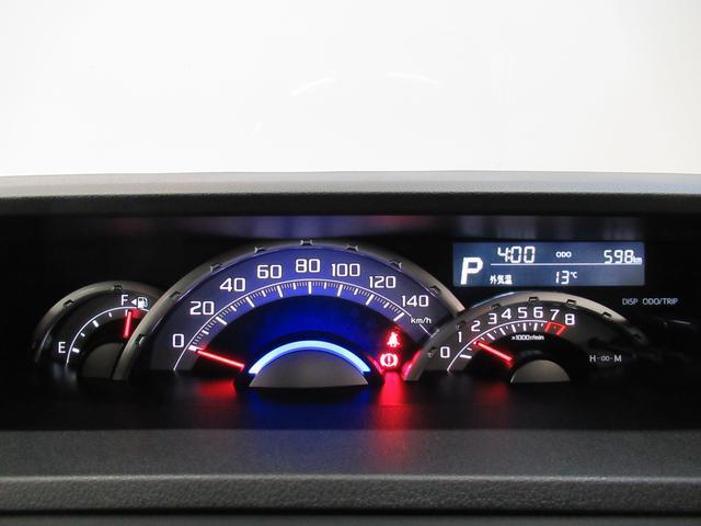 Gターボリミテッド SA3 パノラマモニター 8インチナビ ドライブレコーダー 両側パワースライドドア USB入力端子 Bluetooth オートライト キーフリー アイドリングストップ(56枚目)