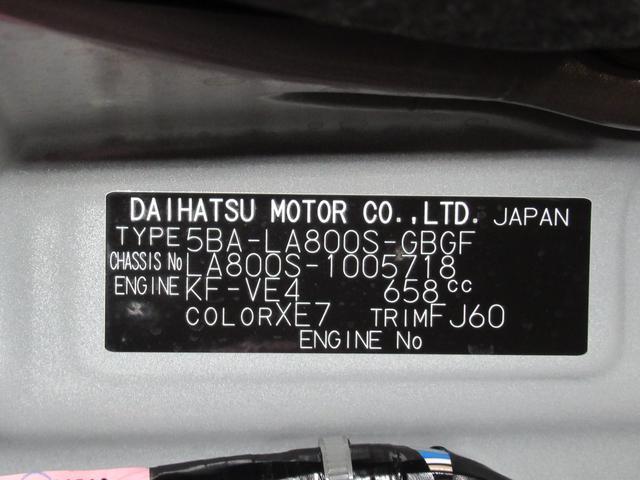 Xメイクアップリミテッド SA3 両側パワースライドドア オートライト キーフリー アイドリングストップ2(11枚目)