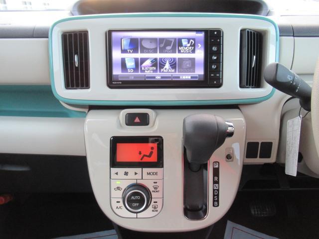 Xメイクアップリミテッド SA3 両側パワースライドドア オートライト キーフリー アイドリングストップ2(18枚目)