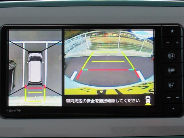 Xメイクアップリミテッド SA3 両側パワースライドドア オートライト キーフリー アイドリングストップ2(20枚目)