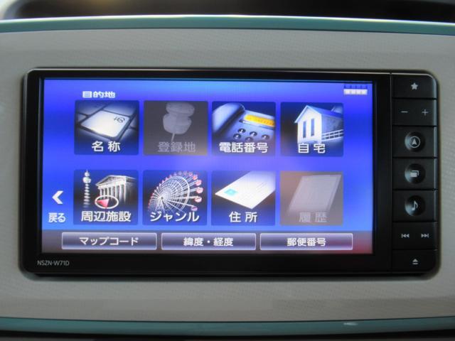 Xメイクアップリミテッド SA3 両側パワースライドドア オートライト キーフリー アイドリングストップ2(25枚目)