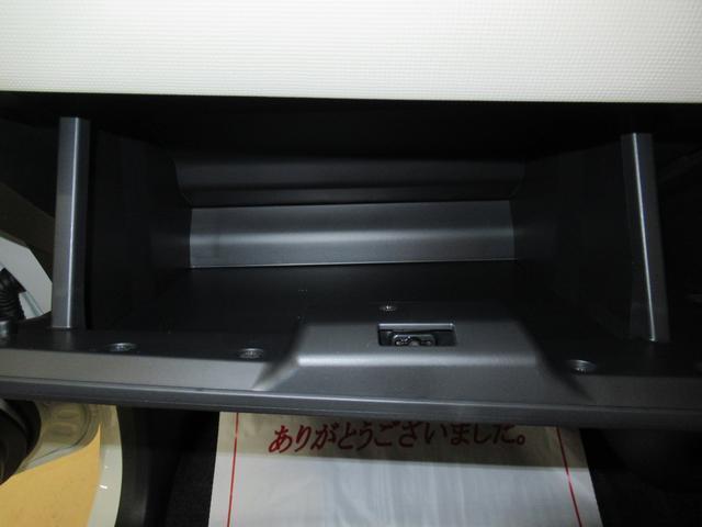 Xメイクアップリミテッド SA3 両側パワースライドドア オートライト キーフリー アイドリングストップ2(27枚目)
