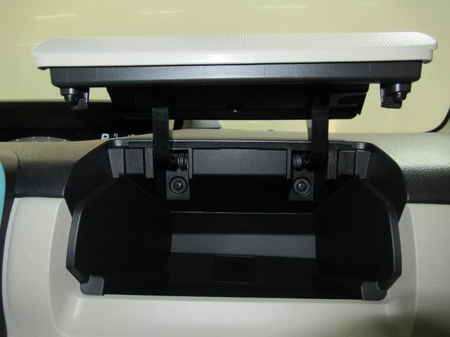 Xメイクアップリミテッド SA3 両側パワースライドドア オートライト キーフリー アイドリングストップ2(31枚目)