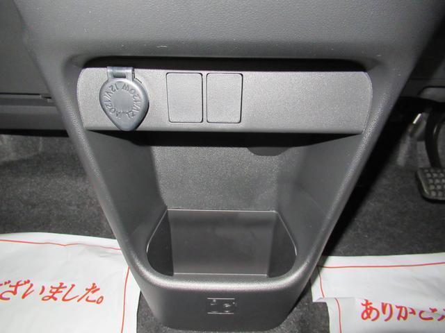 Xメイクアップリミテッド SA3 両側パワースライドドア オートライト キーフリー アイドリングストップ2(32枚目)