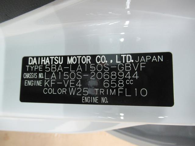 カスタムXリミテッド2 SA3 シートヒーター オートライト キーフリー アイドリングストップ アップグレードパック2(11枚目)